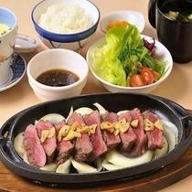 牛ステーキ定食(夕食メニュー)