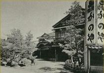 昭和の半ば頃、屋号はかのや旅館でした。