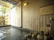 男性大浴場<蓬莱>庭園露天風呂