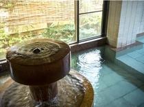 女性大浴場<白鷺>内湯内源泉口