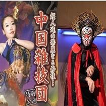 『中国雑技団ショー』