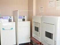 【有料コインランドリー】6階にございます。洗濯機:60分300円/乾燥機:30分100円