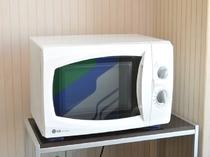 【電子レンジ】 6階の自動販売機コーナー設置しております。