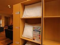 【選べる枕】一番人気は低反発枕です!