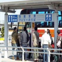 函館駅前バスターミナル(函館空港行きは11番乗り場です。)
