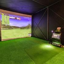 スポーツプラザ「シミュレーションゴルフ」
