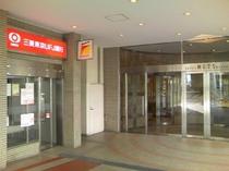 三菱東京UFJ銀行ATM(2F)