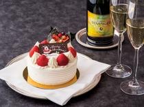 「アムール・ド・ノエル」クリスマスケーキとスパークリングワイン(イメージ)