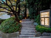 別館1階 竹の道(神谷町駅方面から別館ロビーへ)入口