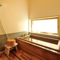 ■【和室8畳+檜の内風呂】1階の専用内風呂一例