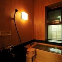 ■一室のみの特別室【大輪(和室8+7.5畳)+檜の内風呂】 部屋専用の檜の温泉内湯