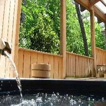 *緑の中の露天風呂