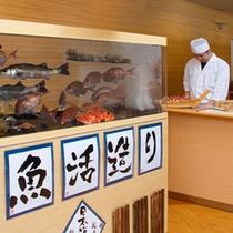 レストランの生簀 新鮮な魚介類を味わっていただけます。