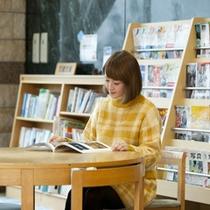 図書コーナー お気に入りの本を読みながらごゆっくりおくつろぎください。