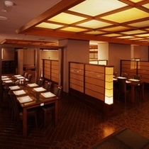 日本料理『樹林』