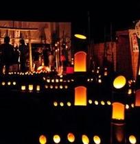 ◆竹の宵まつり
