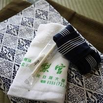 *アメニティ/浴衣、タオル、歯ブラシをご用意しております。※バスタオルはありません。