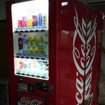 *自動販売機/館内には、ビールとソフトドリンクの自動販売機がございます。