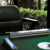 【麻雀コーナー】 ※昔ながらの麻雀コーナーもございます。