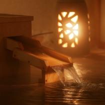 大浴場「喜久の湯」内湯