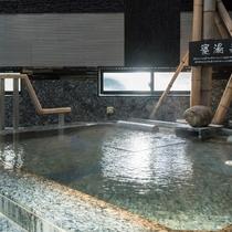 平安の湯 寝湯