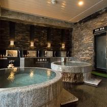 静の湯 石窯風呂