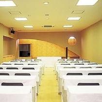 【会議場】 ※会議や合宿に。広々とした会議場もご用意
