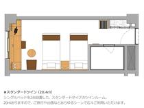 *ツイン(間取り):2016年リニューアルしたスタンダードツイン/20.4平米/ベッド幅98cm×2