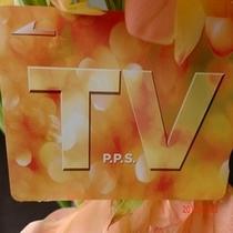 有料TVカード♪