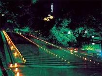 燈花会(五十二段階段)