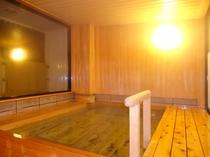貸切風呂「塔の湯」