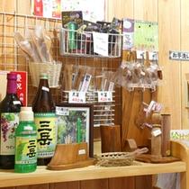 屋久島の思い出に♪島特産のお土産品もございます!