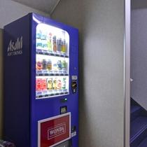 *自動販売機/お買い忘れもご安心下さい。館内に自動販売機を完備いたしております。