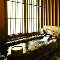 ■新館貸切風呂/岩■カップル・ご夫婦に人気!※貸切風呂の指定は行っておりません。