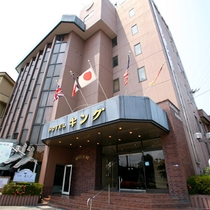 *ようこそホテルキングへ!