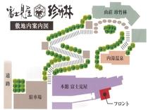 本館富士見屋/山荘珍竹林の敷地内案内図
