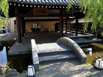 城崎温泉を代表する7つの外湯のひとつ。 駅舎温泉 さとの湯