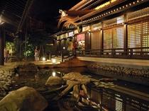 外湯のひとつ 御所の湯。 京都御所を彷彿とさせる現在の建物は、平成17年7月に四所神社隣りに新築移転