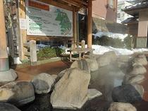 足湯の一例 城崎には、薬師公園・文芸館・さとの湯・・・など足湯も5箇所あります