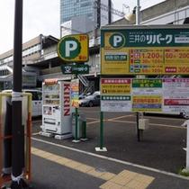 ★提携駐車場への行き方[6]★