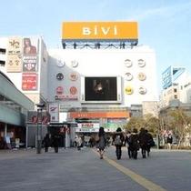 ☆BIVI☆レストラン、カフェ、アミューズメント施設☆ホテルから徒歩約4分♪