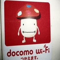 ★ドコモ、ソフトバンク★