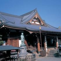 周辺観光:第75番札所「善通寺」