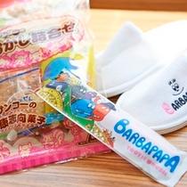 お子様へのプレゼント☆