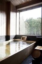 雅楽司内風呂
