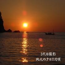 地元の夕日の写真