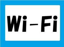 全客室でWi-Fiが使用できます☆★