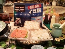 朝食・お刺身(一例) ※数量限定【ホテルパコ函館】