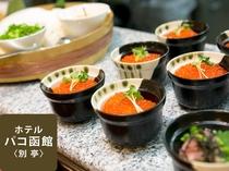 朝食一例≪ホテルパコ函館別亭≫
