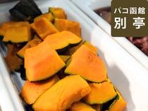 ほっこり甘辛なかぼちゃの煮つけ